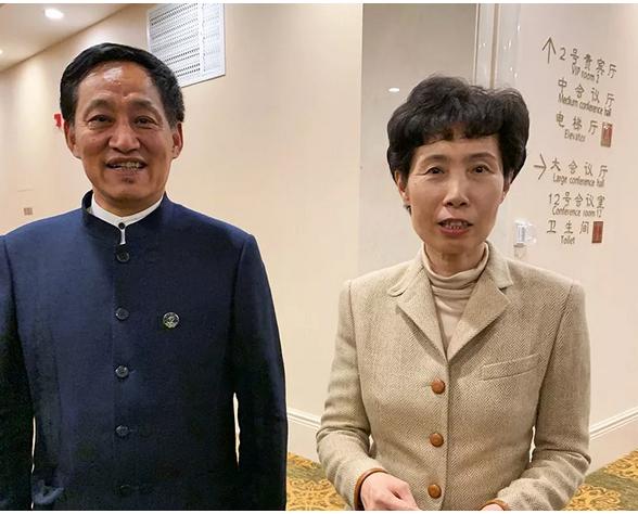 金天国际祖明军董事长赴京出席中国国际商会理事会会议