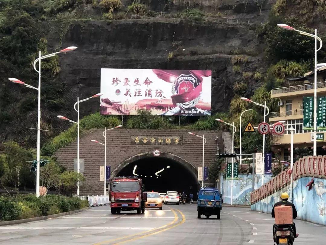 明天起,坎门东安隧道实行单向通行一个月!请注意绕行!-雪花新闻