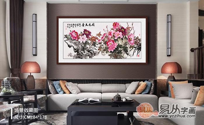 客厅挂什么画好 手绘国画牡丹图超有艺术格调