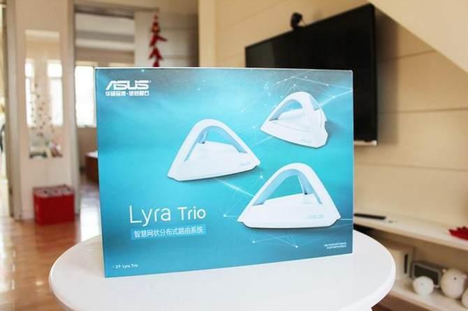 华硕Lyra Trio金字塔路由试玩:大户型无线覆盖0死角的照片 - 3
