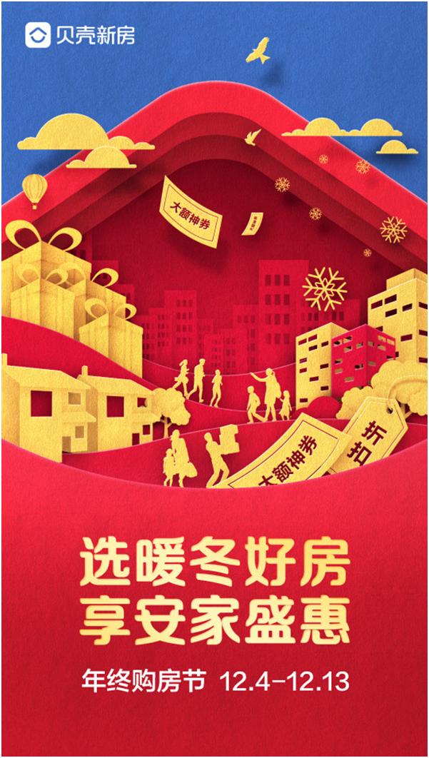 http://www.zgmaimai.cn/fangchanjiaji/166448.html