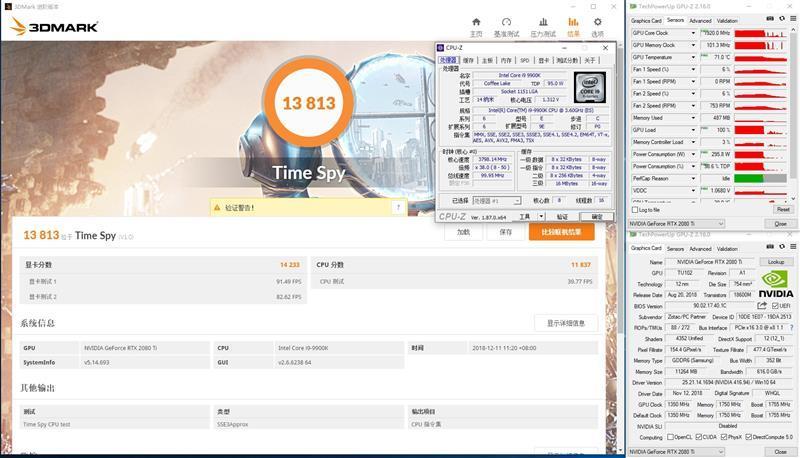索泰RTX2080Ti 玩家力量至尊PGF OC14评测的照片 - 36