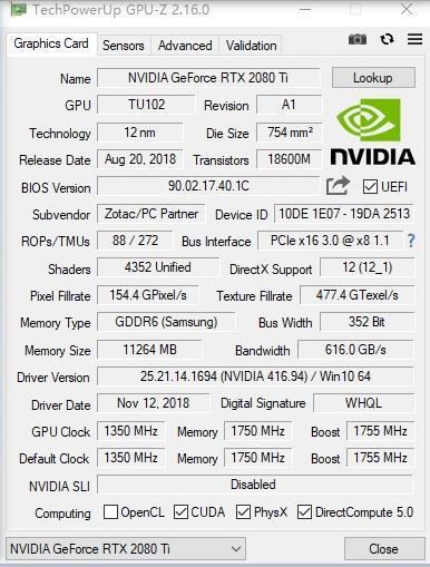 索泰RTX2080Ti 玩家力量至尊PGF OC14评测的照片 - 4