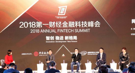 向上金服CEO袁成龙:市场情绪逐步回暖 行业期待回归正轨
