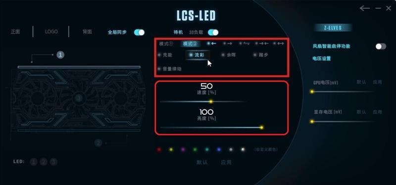 索泰RTX2080Ti 玩家力量至尊PGF OC14评测的照片 - 17