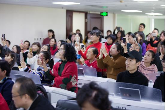 中国音协电子键盘学会联谊会携手玖月教育在京召开