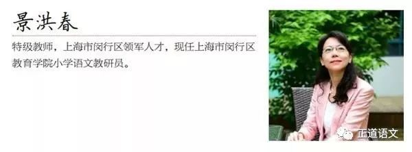 【正道推荐】邀请函:人民教育家于漪教育思想研讨会-雪花新闻