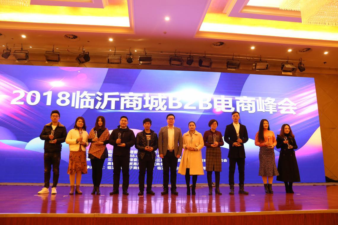拥抱变革 ,蓄势未来, 2018中国影视艺术创新峰会开辟影视创意和人才专场