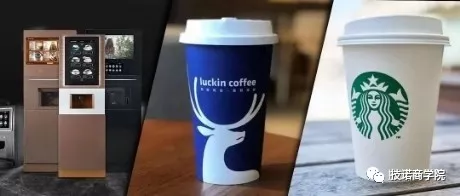自助咖啡机,现磨咖啡机,无人售货咖啡机