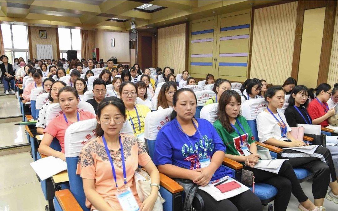 东胜区2019年招考引进优秀教师,12月18日报名(内附报名表)-雪花新闻