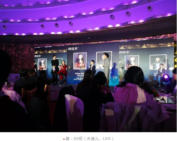 京师侨联副主席应邀参加韩国大使馆友好之夜-雪花新闻