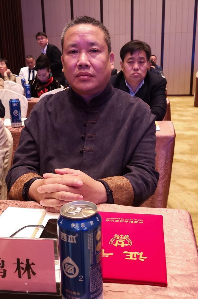 胸有报国志,满腹经纶才:记当选中国副食流通协会酒类专委会名誉会长沈鸿林-雪花新闻