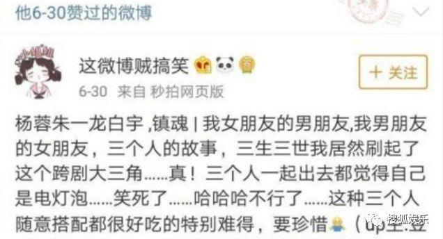 欧阳娜娜遭医生吐槽;于正否认新剧蹭《镇魂》热度;吴卓林能分到成龙财产?-雪花新闻