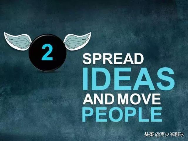 世界顶尖演示设计公司遵守的5个PPT制作原则-雪花新闻