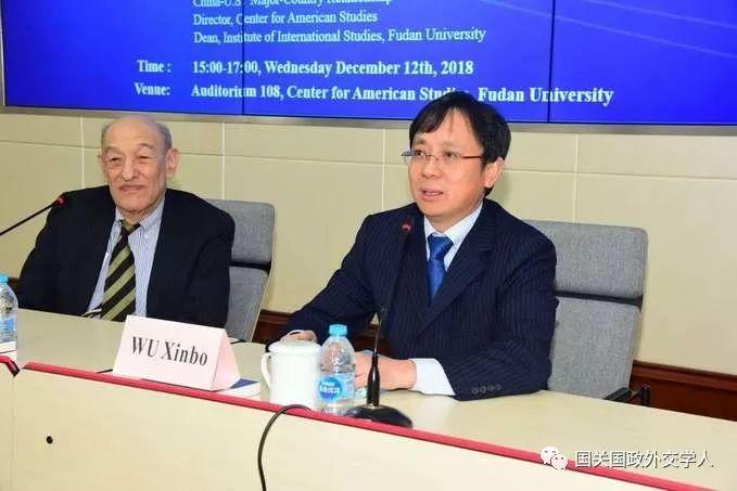 【学术资讯】傅高义教授在复旦大学美国研究中心作高端讲座-雪花新闻