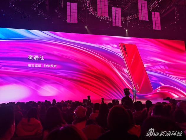 华为nova 4发布:易烊千玺助阵 4800万像素拍照三摄的照片 - 5