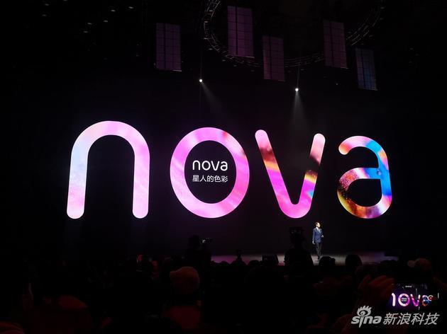 华为nova 4发布:易烊千玺助阵 4800万像素拍照三摄的照片 - 3