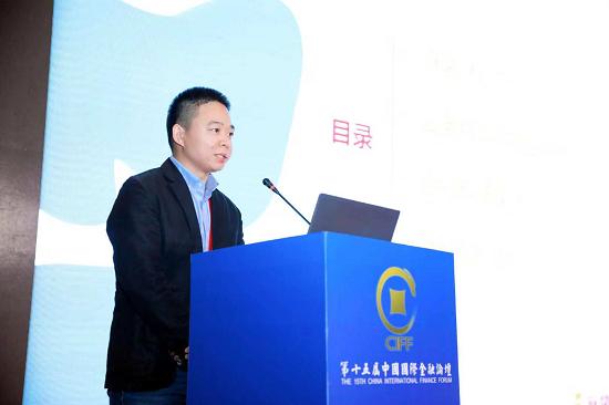 麻袋财富受邀出席第十五届中国国际金融论坛