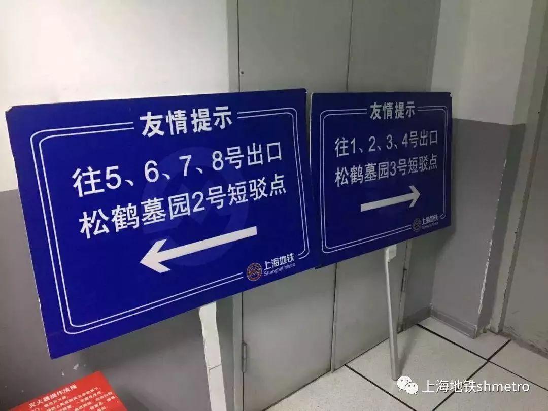 【冬至地铁出行】来看嘉定新城站做了哪些贴心的准备-雪花新闻