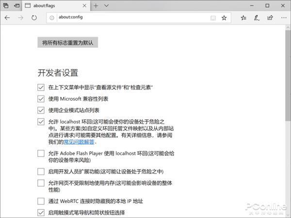 Edge投降Chromium 微软王牌浏览器是如何跪倒的的照片 - 5