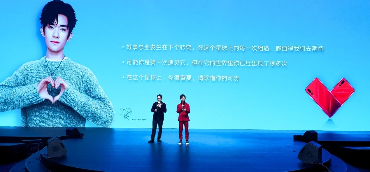 华为nova 4发布:易烊千玺助阵 4800万像素拍照三摄的照片 - 2
