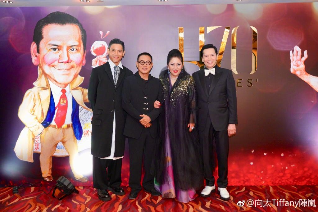 梅艳芳惊现向华强寿宴,还叫刘德华的名字的照片 - 10