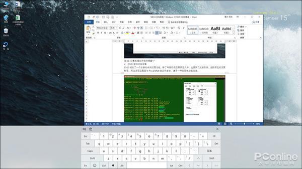 Windows 10 19H1 18298 一大波新变化抢先看的照片 - 6