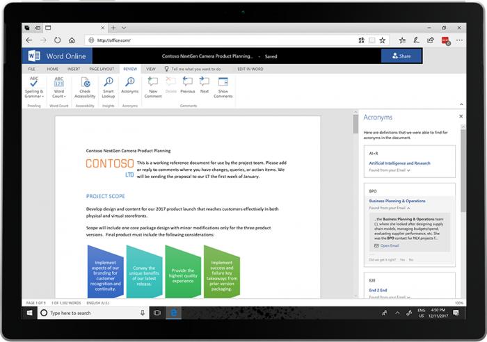12月Microsoft 365更新汇总:PowerPoint引入实时字幕功能的照片 - 3