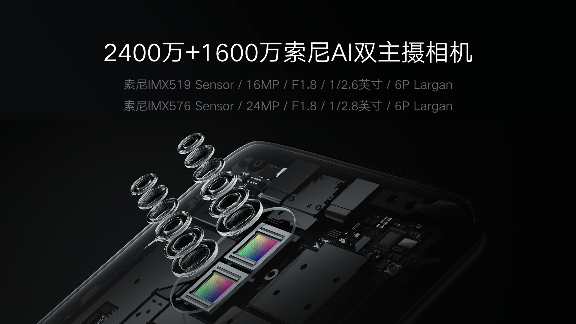联想发布四款新机:朱一龙版颜值杀 骁龙855的照片 - 14