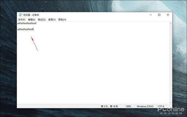 Windows 10 19H1 18298 一大波新变化抢先看的照片 - 4
