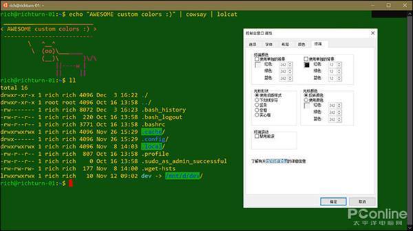 Windows 10 19H1 18298 一大波新变化抢先看的照片 - 5