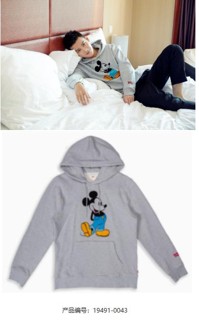 薛凯琪、熊梓淇等明星穿着Levi's X Mickey系列单品