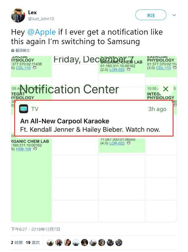 iPhone用户:苹果广告通知不胜其扰 再发就换三星手机的照片 - 2