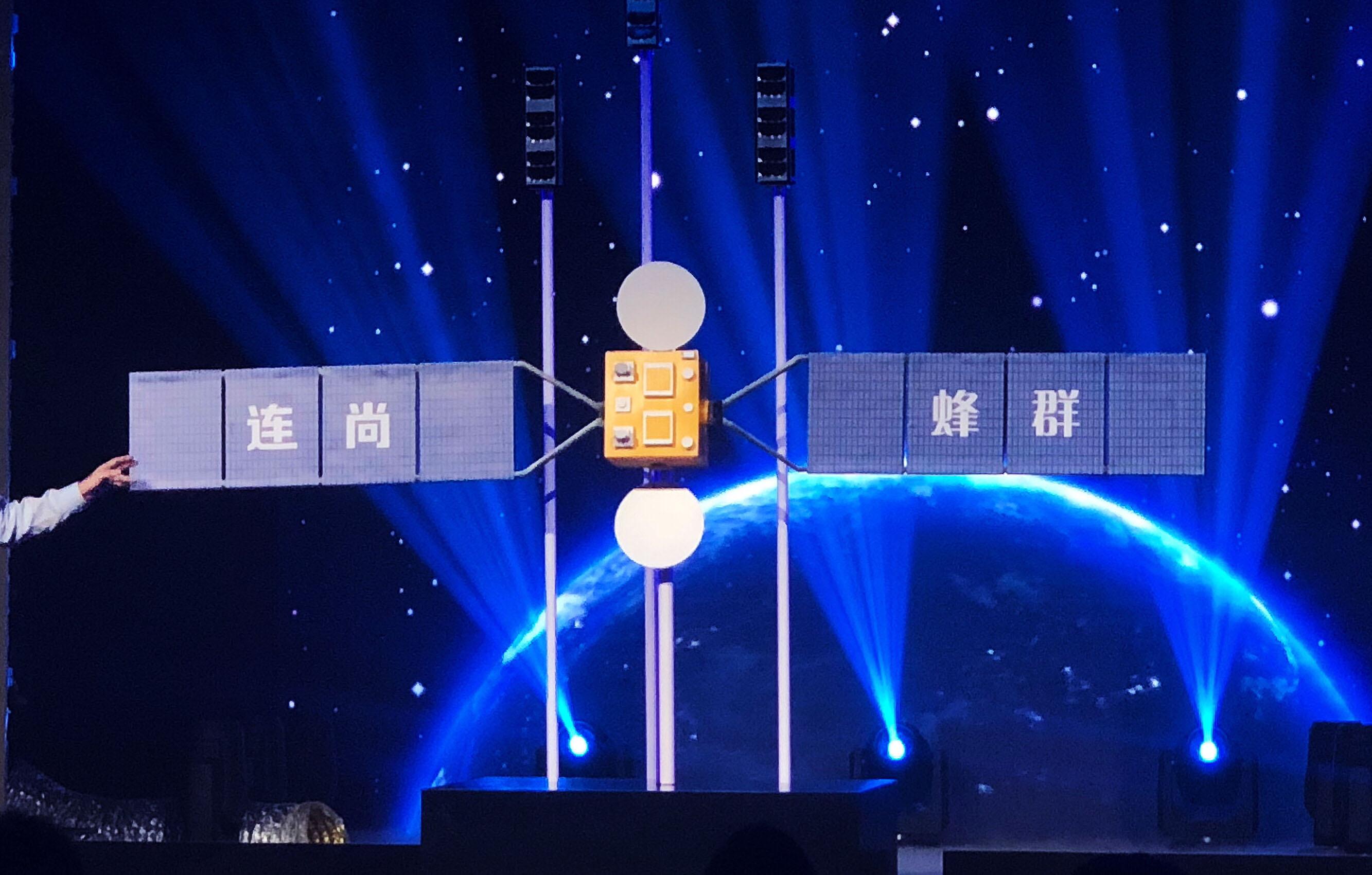 这家做Wi-Fi万能钥匙的公司,造了颗卫星