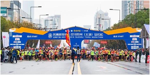 回顾2018苏州(太湖)马拉松 关注身体健康管理