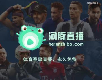 2019年亚洲杯1月5日开打 韩日澳三足鼎立 里皮谢幕表演