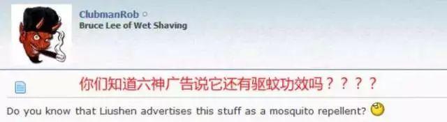 """中国又一""""神药""""在美国火了!结果快被玩坏了……的照片 - 12"""