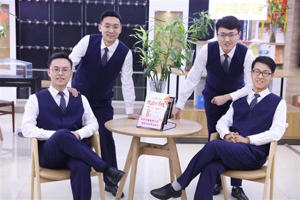 中国联通更换全新工装:小姐姐高颜值秀的照片 - 6