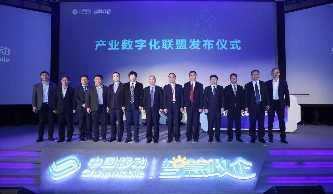 """共迎5G新时代 新华三成为中国移动""""产业数字化联盟""""成员单位"""
