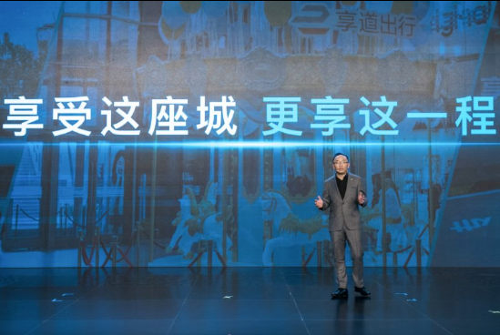 """上汽集团发布网约车品牌""""享道出行"""",滴滴的好日子到头了?"""