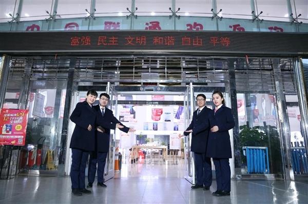 中国联通更换全新工装:小姐姐高颜值秀的照片 - 16