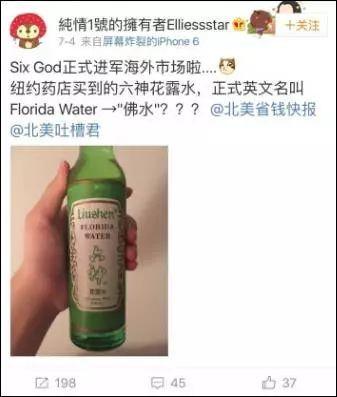 """中国又一""""神药""""在美国火了!结果快被玩坏了……的照片 - 11"""