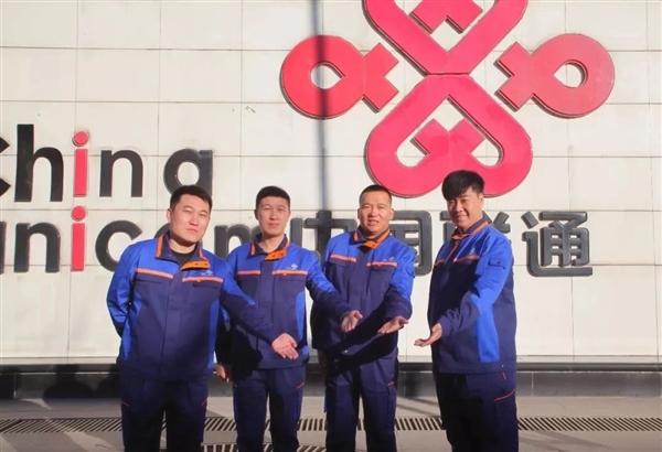 中国联通更换全新工装:小姐姐高颜值秀的照片 - 20
