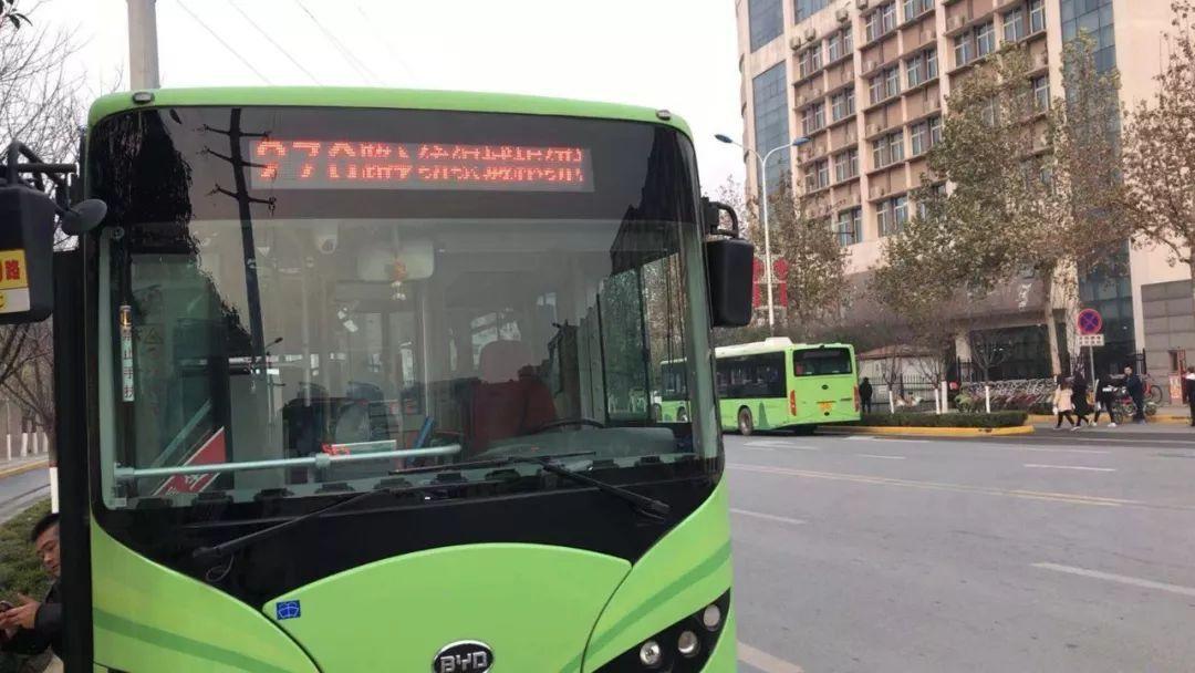 """公交司机制止猥亵男被打到流血,一车乘客却""""没人帮忙""""的照片 - 3"""