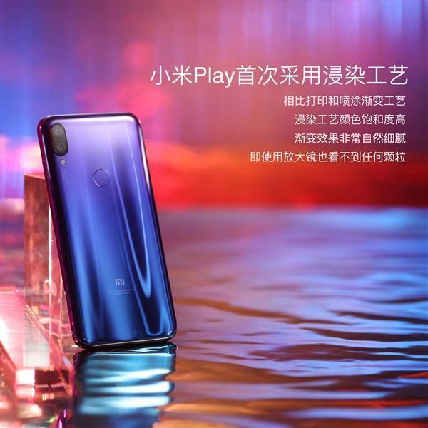 小米Play正式发布:一年流量不封顶 水滴屏 1099元的照片 - 2
