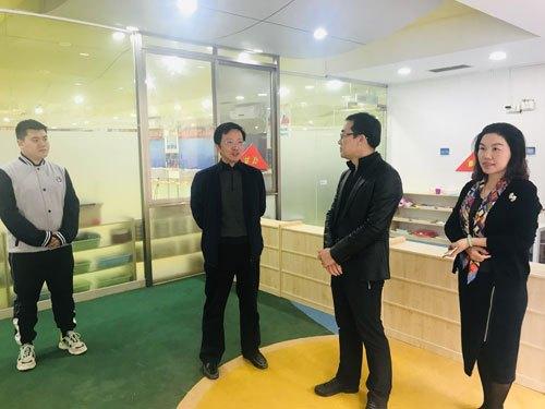 重庆渝隆集团、罗湖区教育局领导莅临曦龙幼儿园参观指导