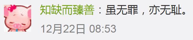 """中国女网喊话李国庆:""""婚外性无害论""""是挑战道德底线的照片 - 2"""