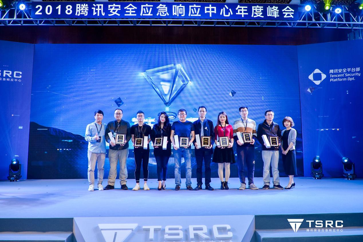 """网络尖刀获腾讯TSRC年度""""优秀合作伙伴"""