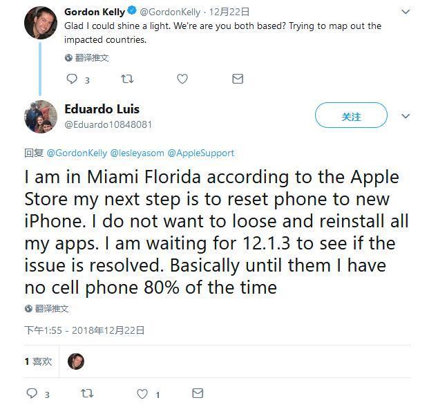 升级iOS 12.1.2后 部分iPhone无法使用LTE蜂窝网络数据的照片 - 2