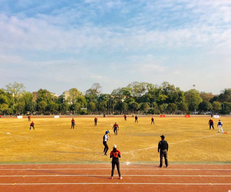 2018冬至棒球 四川省第五届高校棒垒球联赛总决赛在成都体育学院开幕
